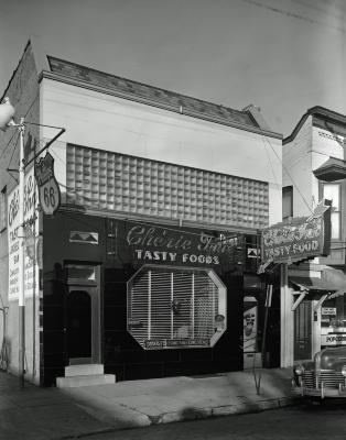 Cherie Inn