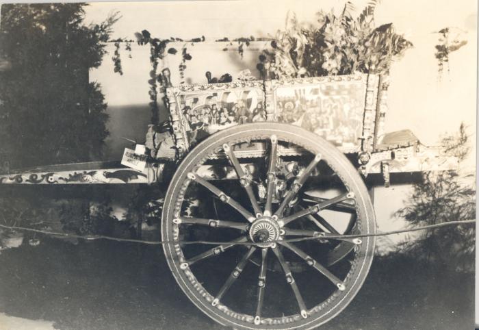 Cart, Japanese